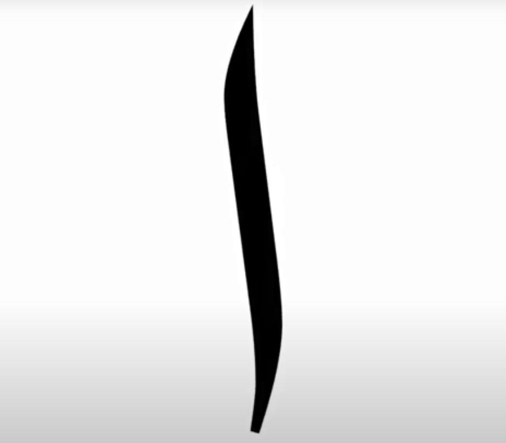 Caligraphie lettre Arabe Alif