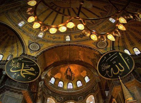 La vie du Prophète Mohammed (PSL) : 1