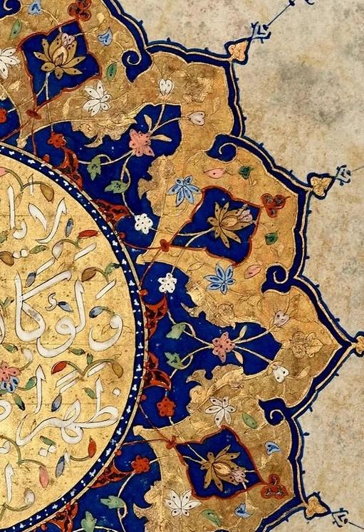4. L'Islam